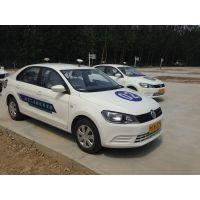 科目二场地驾驶技能全真模拟考试系统