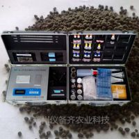 广西某林学院验收土壤养分专用检测仪 仪备齐农业YBQ-FL1标准型
