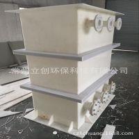 四川立创厂家定做PP电镀槽 聚丙烯酸洗池 PVC化工槽 泡布槽 氧化电解槽