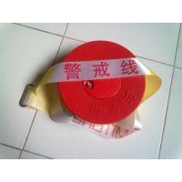 锦纶材质 30米盒式警示带的价格 石家庄金淼电力器材
