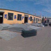 宾格石笼网 河道石笼网 加筋格宾网生产厂家