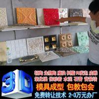 供应新型创业技术 3D软包背景墙 皮雕背景墙 浮雕背景墙技术转让