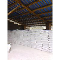 2012长期供应灰钙 灰钙粉 氢氧化钙 石灰钙