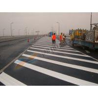 供应长沙热熔型标线在高速公路上的应用
