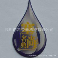 专业生产 标牌厂家 标牌制作 家具标牌 不锈钢铭牌