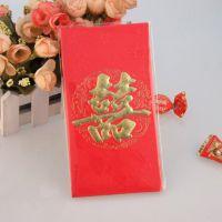 结婚红包 婚庆创意利是封 开门小红包 百元/千元/万元红包袋