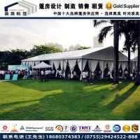 【厂家直销】欧式户外广告帐篷 房地产巡展活动帐篷 礼仪庆典帐篷