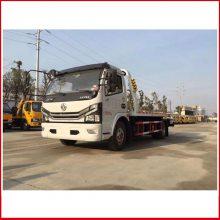怀集县解放道路拖车在哪买