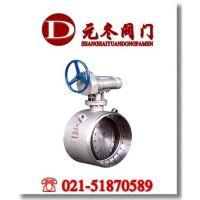 D363H焊接式硬密封蝶阀、D363H蜗轮对焊蝶阀厂家、D363W不锈钢蜗轮焊接蝶阀