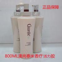 正品泰米800ML授权防伪护发素 还原酸水疗素 奶疗发膜倒膜