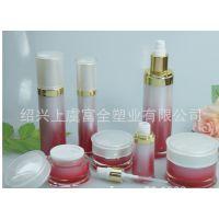 【热门产品】厂家直销 高档亚克力化妆品腰形包装瓶套装