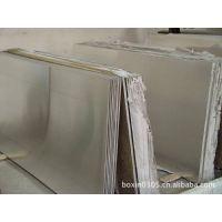 铝合金 ZLD107