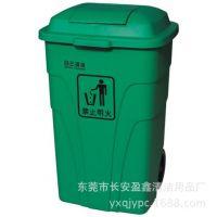 厂家直批白云AF07303环保型垃圾桶 240L方形全新塑料高强度垃圾桶