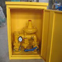 工业燃气调压柜专卖店:【厂家推荐】的燃气调压器出售