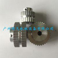 定位导向同步带轮 铝合金皮带轮 专业传动件厂家