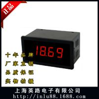 厂家直销业内***小巧的交流220V供电的 N5135H交直流电压电流表