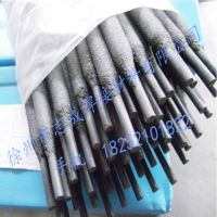 FW4102合金耐磨焊条 FW2103合金堆焊焊条 合金4号耐磨焊条