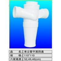 pvc特殊单立管排水三通 管件 管道异层单立管平面四通110六旋 upvc