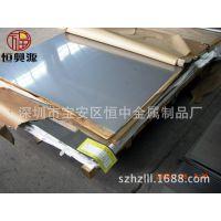 供应宝钢316L不锈钢板 可加工镜面 压花 拉丝 剪折 电镀 装潢专用