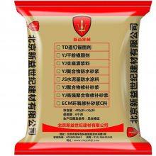 北京瓷砖粘结剂厂家批发 北京昌平粘结砂浆厂家