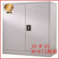 【广州锦汉】办公家具文件柜 对开门矮柜 钢制档案柜 铁皮资料柜