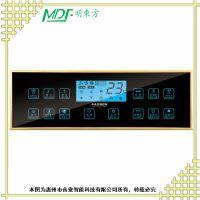 惠州MDF智能灯控开关LED灯光控制系统器 智能灯控