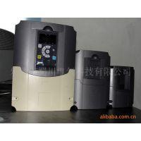 变频器  塑料外壳   机箱   国产变频器    进口变频器