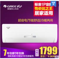 Gree/格力 KFR-23GW/(23570)Aa-2 格力空调Q力1p冷暖挂机成都格力