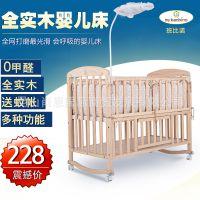 厂家直销批发 班比诺实木无漆新款婴儿睡床 多功能宝宝床婴儿床
