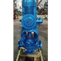 厂家直供 ISG25-110-0.55KW扬程15米 单级单吸管道离心泵 清水泵 立式单级泵