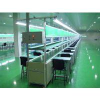小型输送机PVC流水线输送线生产线移动拉分拣线流水线设备