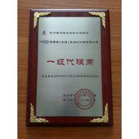 天津总代理,意赛德现货销售原装进口气缸藤仓气缸,fcs-63-78