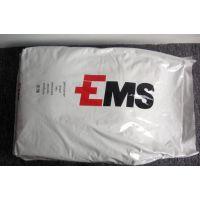 专业经销代理 耐侯PPA瑞士EMSGVX-5H WH1008抗静电PPA白色