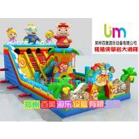 新疆石河子大型展览会经营的儿童充气蹦蹦床哪里有卖?