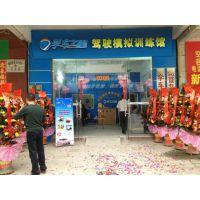夫妻在小县城开驾吧店赚钱1-5万项目钱景广阔