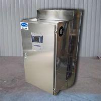 新宁DSE-120-75容积455升功率75千瓦电热水器