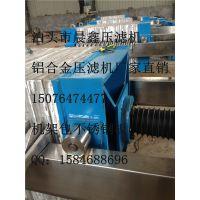 晨鑫牌防腐蚀10平方板框式不锈钢压滤机价格