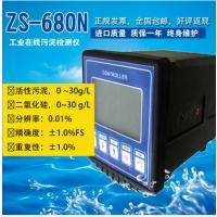 工业在线污泥浓度监测仪 在线二氧化硅悬浮物测定污泥浓度计