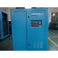江苏高效节能机-苏州永磁变频空压机-南京永磁变频压缩机