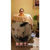 美容美体养生缸 负离子疗法 在家就汗蒸的陶瓷美容养生樽厂家定做