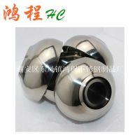 HC不锈钢双层隔热百合碗/玉兰碗 餐具用品