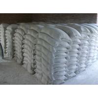 海琦现货供应优质重质碳酸钙 质优色白