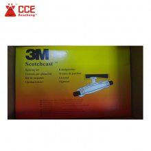 3M92-NBA系列非铠装电缆中间接头
