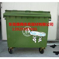 康腾小区660L塑料脚踏环卫垃圾箱带刹车轮手推垃圾桶