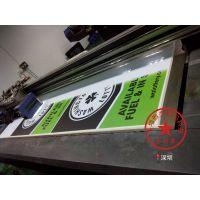 PVC薄膜印刷加工 UV彩印PVC料 透明PVC打印