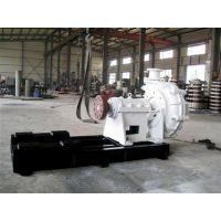 200ZJ-I-A73 中沃 高效节能渣浆泵