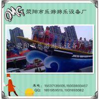 北京乐游山东新型冲浪者游乐设备/冲浪旋艇厂家价格20人可定(多图)