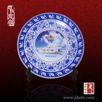 陶瓷纪念盘定做 朋友聚会纪念盘 唐龙陶瓷
