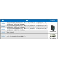 国产haiwell海为PLC PC2ZB ZigBee 无线通模块