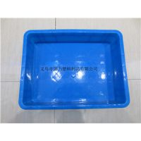 大#方盘塑料 箱 宁波塑料箱 各种食品盘